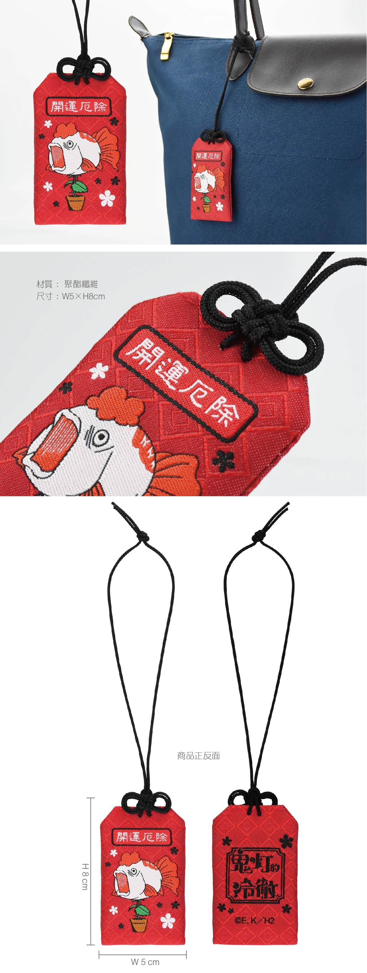 http://products.fukang.com.tw/4712926852910.jpg