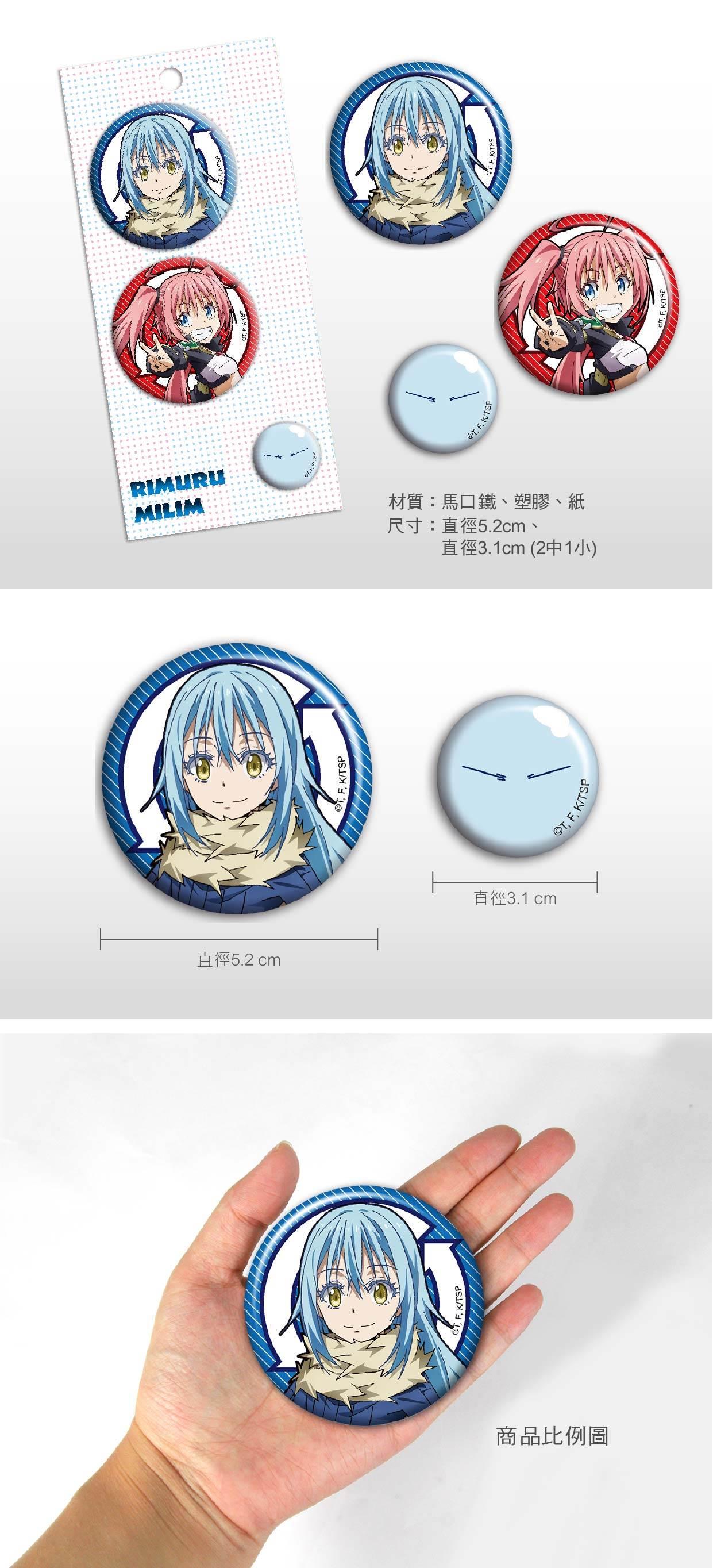 http://products.fukang.com.tw/4712926871652.jpg